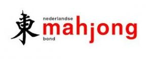 Website van de Nederlandse Mahjongbond